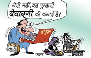 ngo cartoon1